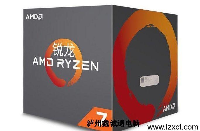 AM4 Ryzen7 1700 8核16线程