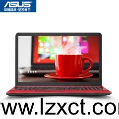 华硕笔记本电脑A541UV7200