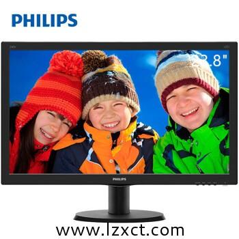 飞利浦240V5QSB 23.8寸IPS屏液晶显示器