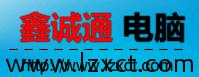 泸州市鑫诚通办公设备有限公司