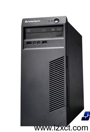 联想品牌机(品牌台式电脑)