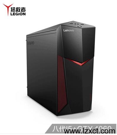 联想电脑台式机 刃7000-25I