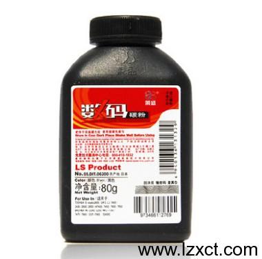 莱盛黑色碳粉