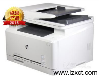 HP M277dw打印机