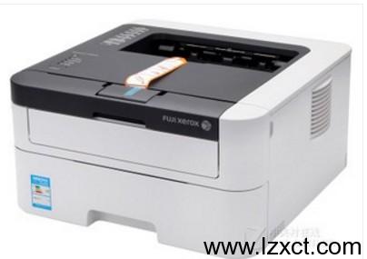 富士施乐P268b打印机
