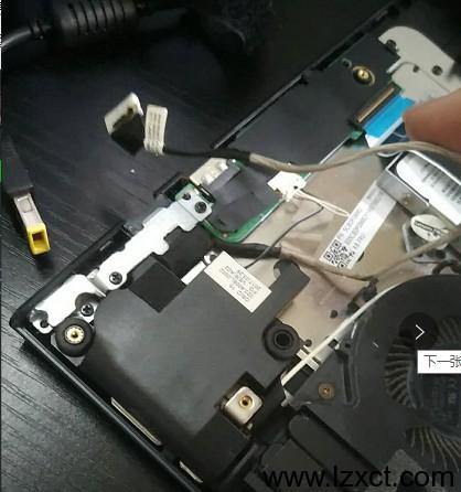 联想小新锐7000充电接口烧坏图片