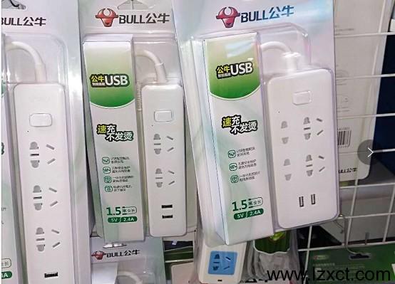 公牛2口USB电源线板