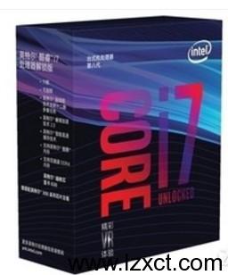 Intel 酷睿i7 8700 CPU