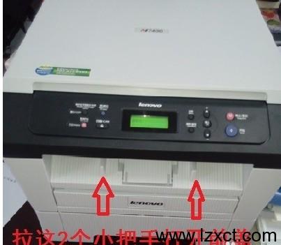 联想M7400打印机加粉清零方法