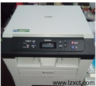 联想M7400打印机