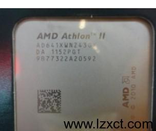 AMD X4 641 4核CPU