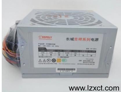 长城吉祥系列电源(200W)